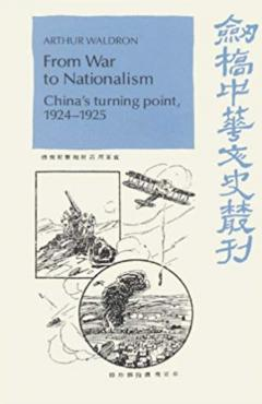 From War to Nationalism: China's Turning Point, 1924-1925